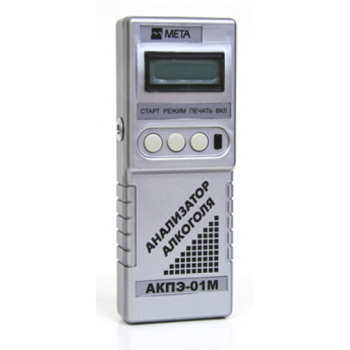 Спектрофотометрический алкотестер