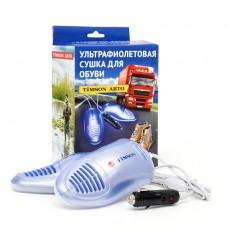 Сушилка для обуви ультрафиолетовая ТИМСОН АВТО
