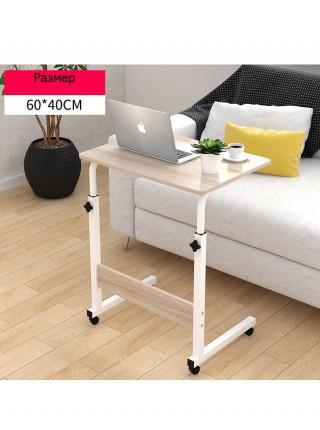 Прикроватный столик для ноутбука 60 х 40 см