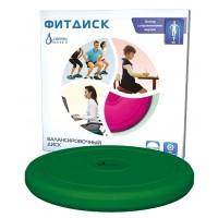 Альпина Пласт ФИТДИСК-Диск балансировочный,цвет зеленый