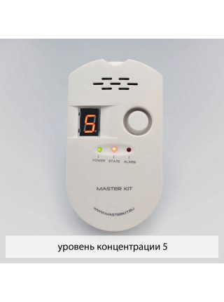 Датчик (сигнализатор) утечки газа KIT MT8055