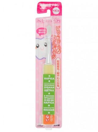 Электрическая зубная щетка Hapica DBB-1Y baby 1-6 лет