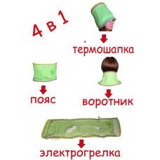 """Электрогрелка """"Воротник 4 в 1"""""""
