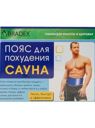 """Пояс для похудения """"Сауна"""" синий Bradex"""