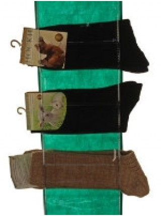 Полки-карманы для мелочей, 120х16 см E41