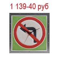 Настенные часы Turno, 32 х 32 см