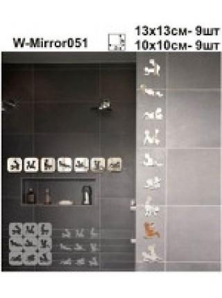 Зеркало КамаСутра, 40 х 40 см