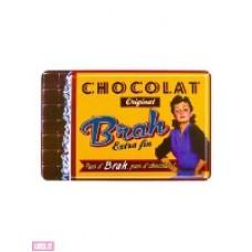 Р300-500 Салфетка CHOCOLAT для сервировки стола 28 x 43,5 см