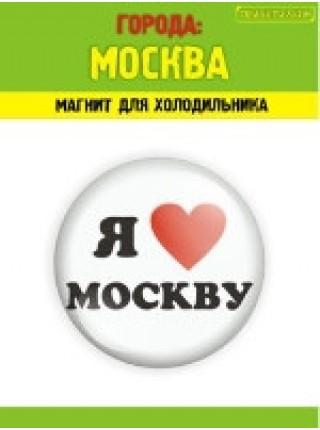 Магнит 'Города. Москва'