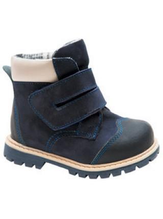 Ботинки ортопедические утепленные, цвет темно-синий