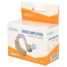 Усилитель звука  Xingma XM-913