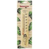 """Термометр для бани и сауны """"Сауна леди"""", спиртовой Б - 11583"""
