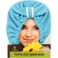 Чалма для сушки волос, микрофибра Б90 Главбаня
