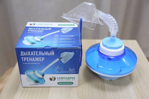 Дыхательный тренажер Самоздрав Комфорт